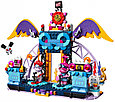 41254 Lego Trolls Концерт в городе Рок-на-Вулкане, Лего Тролли, фото 5