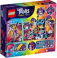41254 Lego Trolls Концерт в городе Рок-на-Вулкане, Лего Тролли, фото 2