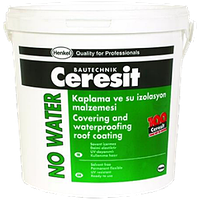 Эластичное покрытие крыши Ceresit NO Water, белая, 20 кг