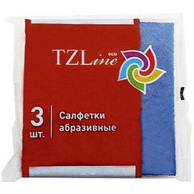 Салфетки универсальные абразивные TZLine, размер 13*13 см, в комплекте 3 шт., ассорти