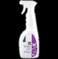 Диаспрей (750 мл) Готовое к применению средство в виде спрея для экспресс-дезинфекции.