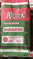 Кафельный клей Work