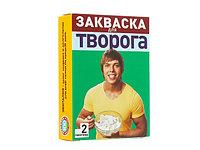 """Закваска """"Эвиталия"""" для творога (2 пакета)"""