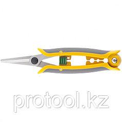 Ножницы для бонсай и топиария, Luxe Palisad
