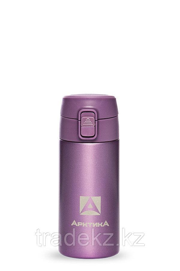 Термос ARCTICA DRINK объем 0.35 л., пурпурный