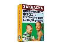 """Закваска """"Эвиталия"""" для детского диетического кисломолочного Бифидопродукта (2 пакета)"""