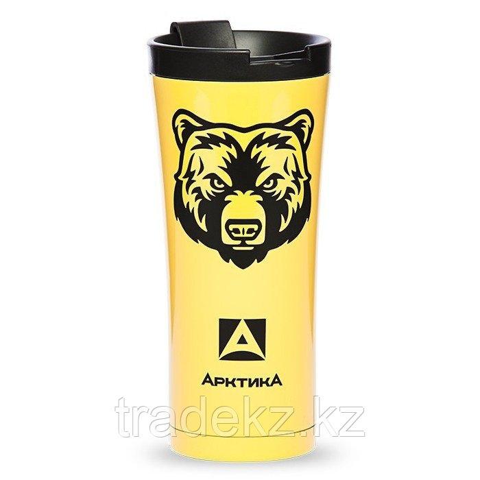 Кружка-термос ARCTICA объем 0.5 л., желтый