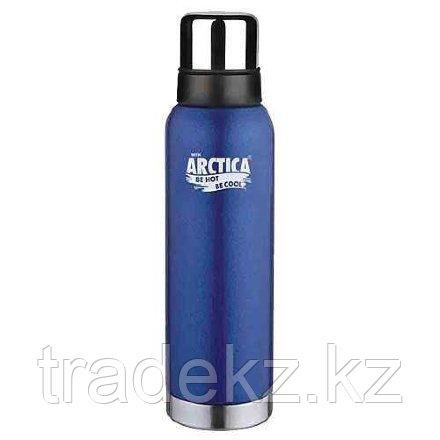 Термос ARCTICA, объем 0.9 л., синий