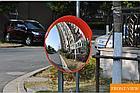 Сферическое  обзорное  дорожное выпуклое зеркало  600 мм, фото 3
