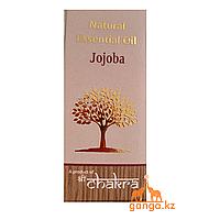 Натуральное эфирное масло Жожоба (Essential Oil Jojoba CHAKRA), 10 мл