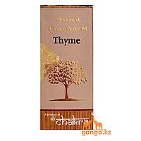 Натуральное эфирное масло Тимьян (Thyme essential oil CHAKRA), 10 мл