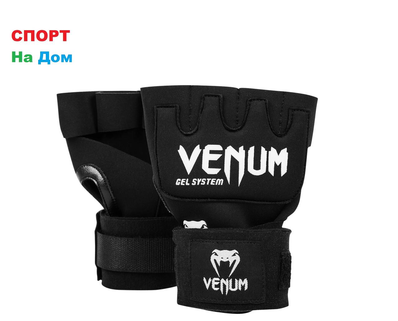 Быстрый бинт для мма Venum Размер S, (цвет черно- белый)