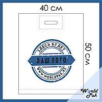 Пакет полиэтиленовый 40*50