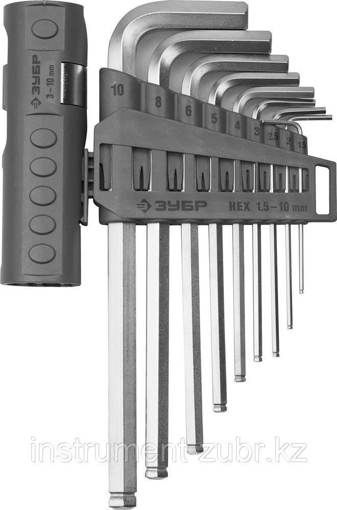 Набор ЗУБР Ключи имбусовые длинные с шариком, Cr-Mo, сатинир. покр., держатель-рукоятка, HEX 1,5-10мм, 9 пред