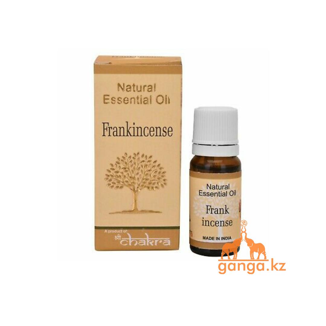 Натуральное эфирное масло Ладана (Frankincense CHAKRA), 10 мл