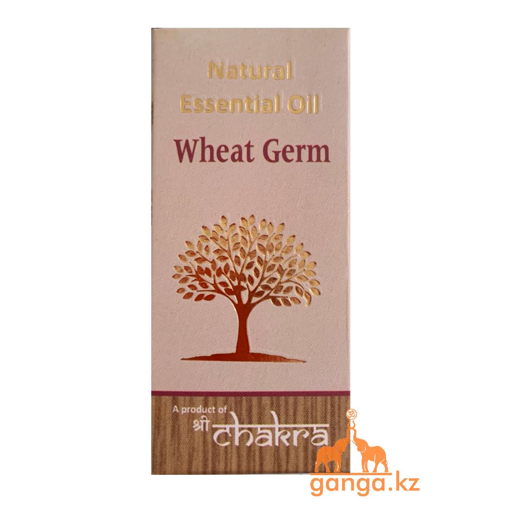 Натуральное эфирное масло зародышей пшеницы (Wheat Germ CHAKRA), 10 мл