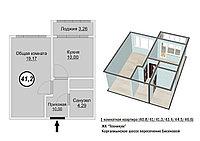1 комнатная квартира в ЖК Техникум 2 41.2 м², фото 1