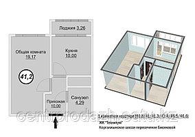 1 комнатная квартира в ЖК Техникум 2 41.2 м²