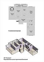 4 комнатная квартира в ЖК Техникум 2 128.7 м², фото 1