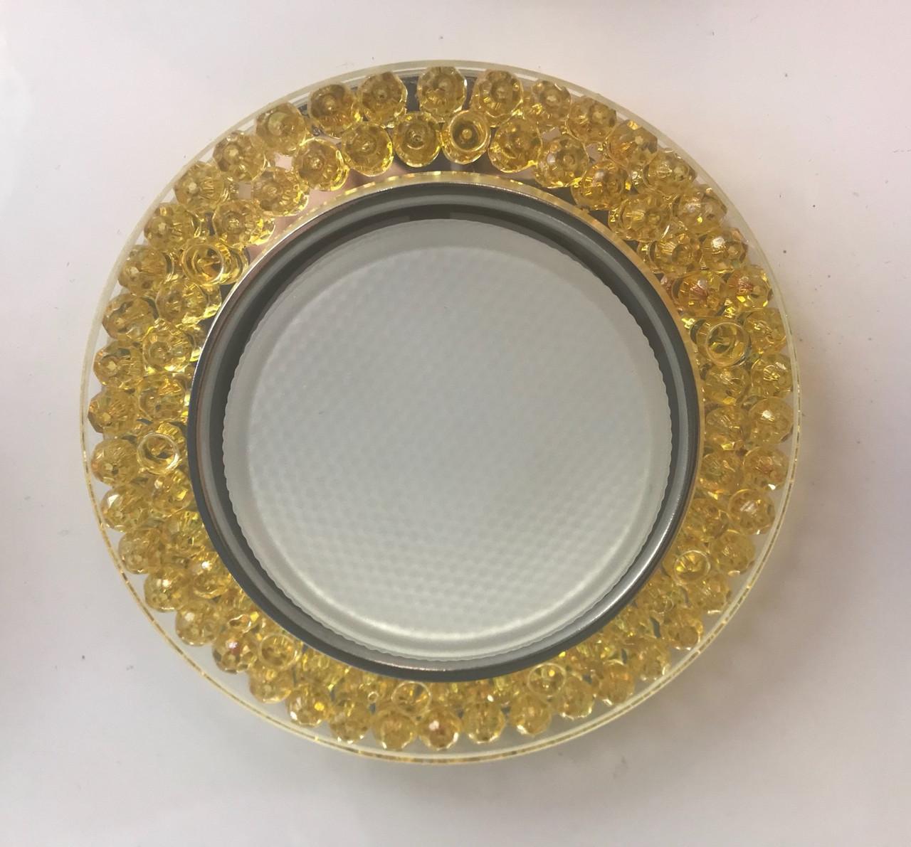 Светильник GX53 L240 желтое стекло + подсветка