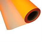 Термо флекс 0,5мх25м PU флуоресцентный оранжевый, фото 2