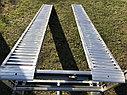 Производство рамп сходней алюминиевых аппарелей 960 кг, фото 5