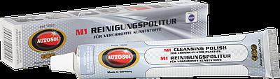 Полировальная паста для металла Autosol M1 Reinigungspolitur