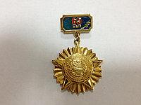 Изготовление медалей и орденов