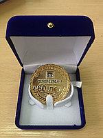 Медали и нагрудные знаки для юбиляров, военно-служащих, спортивных соревнований, компаний, предприятий