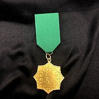 Медали на зеленой подвеске