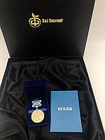 Медали и удостоверения