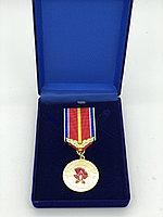 Медали на подвеске в футляре
