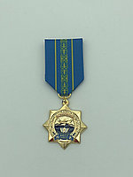 Медали звезда объемная 3д