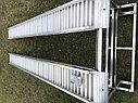 Производство рамп сходней алюминиевых аппарелей 4450 кг, фото 3
