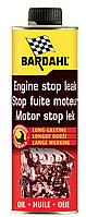 Engine Stop Leak  Стоп течь системы смазки двигателя BARDAHL 300мл 1107B