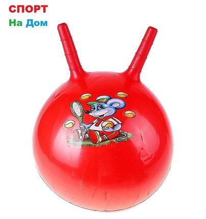 Мяч попрыгун балансир фитбол  детский 45 см (цвет красный), фото 2