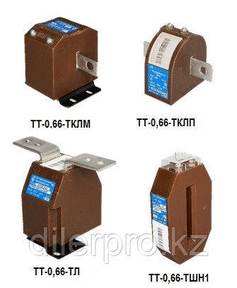 Трансформаторы тока ТТ-0,66