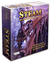 Настольная игра Steam. Железнодорожный магнат, фото 1