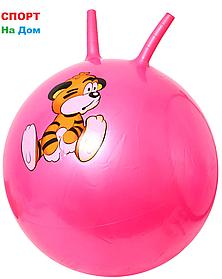Мяч попрыгун балансир фитбол  детский 45 см (цвет розовый)
