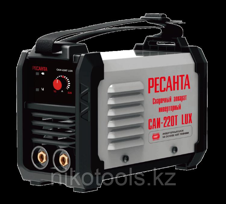 Сварочный аппарат  инверторный САИ-220Т LUX Ресанта