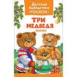 Афанасьев А. Н.: Три медведя. Сказки, фото 2