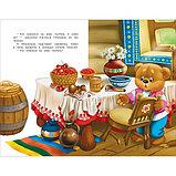 Афанасьев А. Н.: Три медведя. Сказки, фото 3