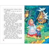 Афанасьев А. Н.: Три медведя. Сказки, фото 4