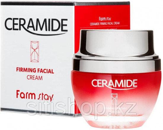 Ceramide укрепляющий крем для лица Farm stay