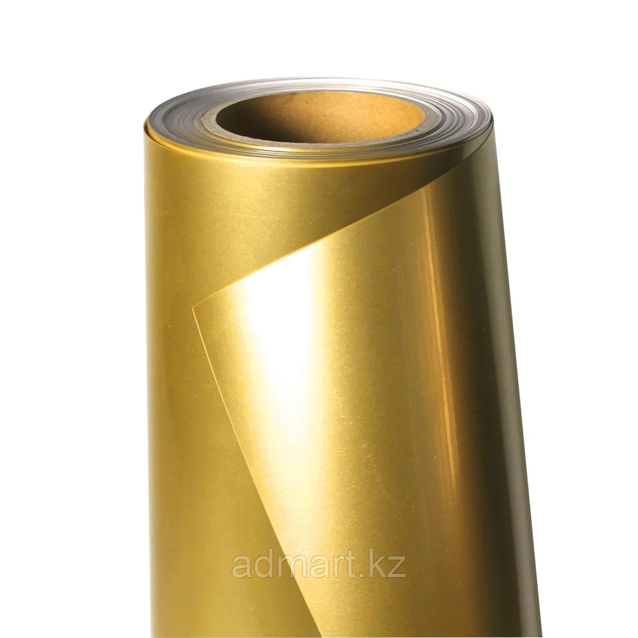 Термо флекс 0,5мх25м PU темное золото глянец