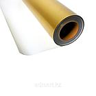 Термо флекс 0,5мх25м PU темное золото глянец, фото 2