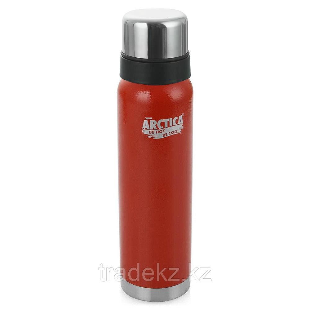 Термос ARCTICA, объем 0.75 л., красный