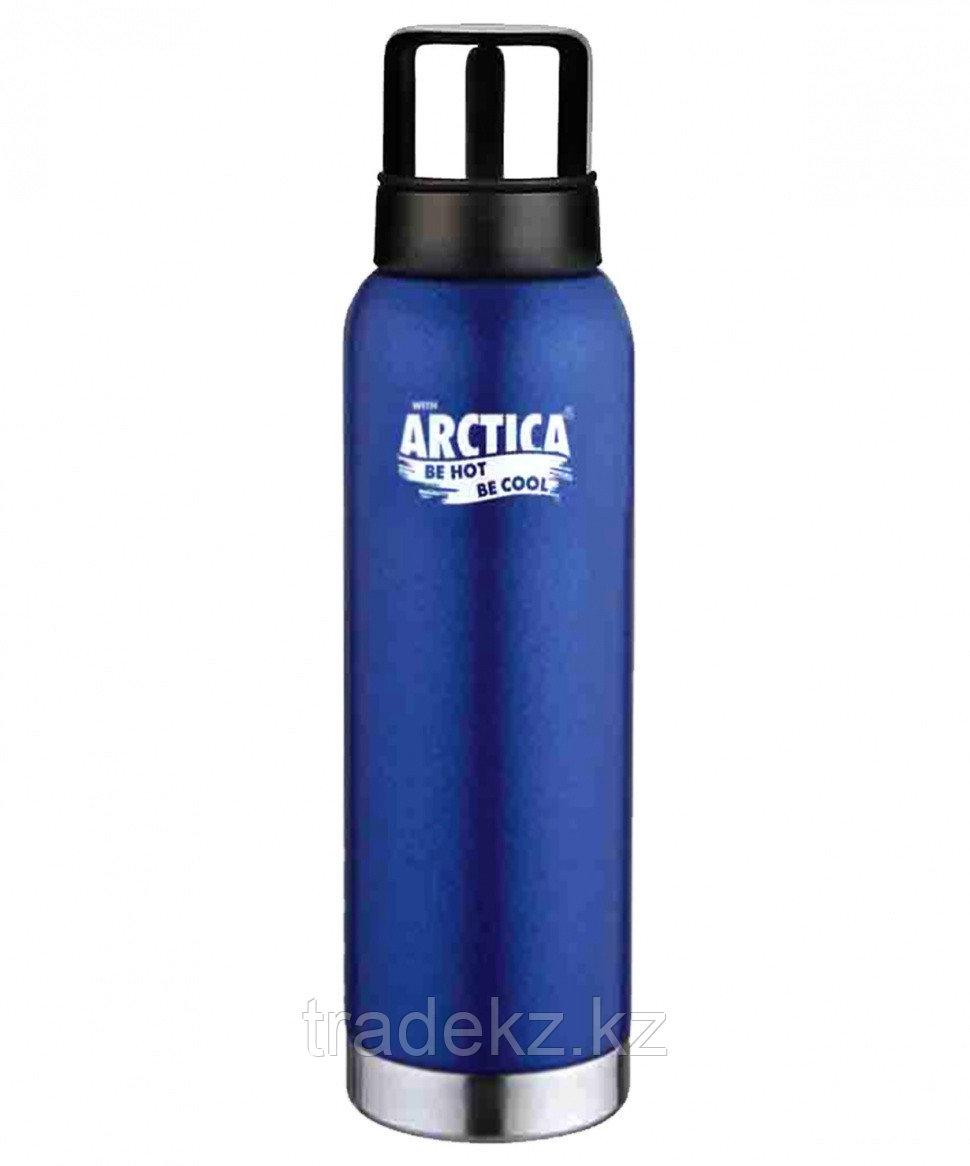 Термос ARCTICA, объем 0.75 л., синий