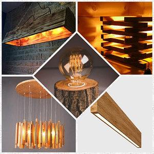 Дизайнерское освещение из дерева