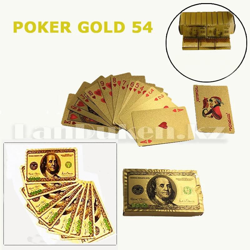Покерные карты с золотым напылением Golden Premium dollar 54 Карты игральные сувенирные (цветной доллар) - фото 3